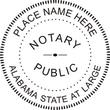 AL-NOT-SEAL - Alabama Notary Seal